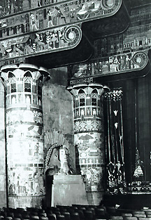 La salle avant 1955