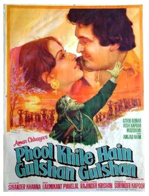 Film à l'affiche le 9 novembre 1983