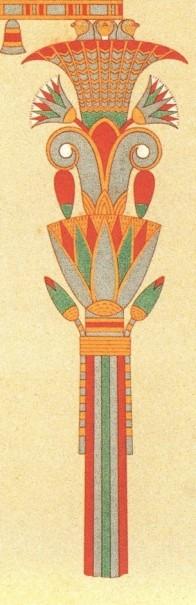 Le modèle de ces peintures, Emile Prisse d'Avennes, Histoire de l'Art égyptien, Atlas, Paris, 1858-1879, planche I-19, colonnette en bois.