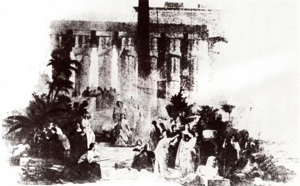 Rideau de l'Opéra du Caire