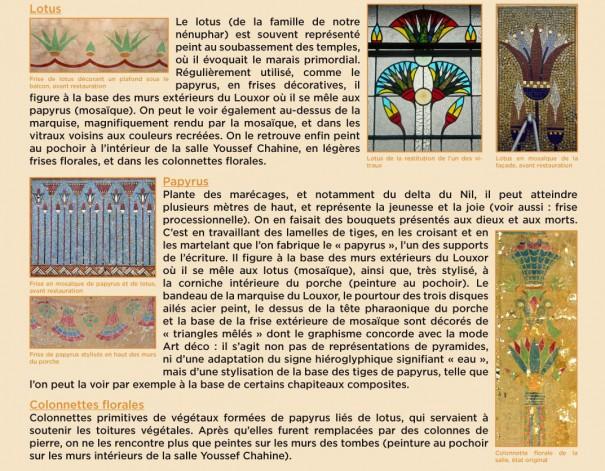6- éléments décoratifs plantes copie