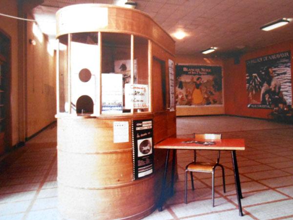 Le hall de l'Eldorado dans les années 80